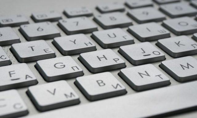 WannaCry: O rescaldo de um ataque relâmpago
