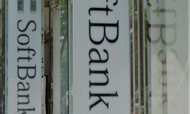 NEC e Softbank colaboram no desenvolvimento de novo serviço