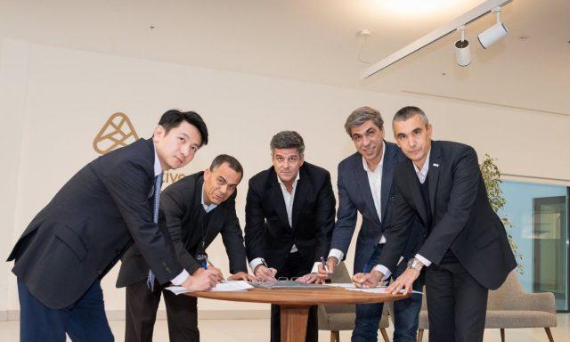 Altice, Bosch, Huawei e Universidade de Aveiro juntas para potenciar 5G na indústria